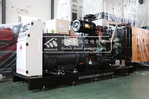 祝贺南阳地产300KW上柴发电机组成功出厂