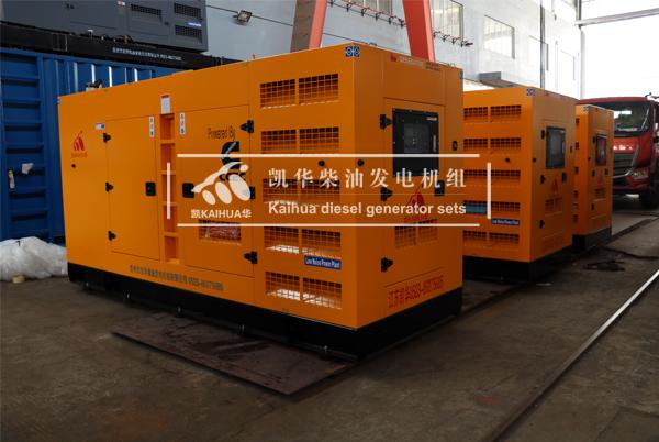 祝贺浙江公路3台200KW静音发电机组成功出厂 国内案例 第2张