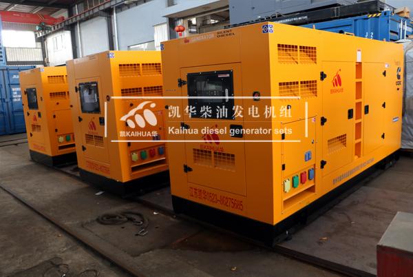 祝贺浙江公路3台200KW静音发电机组成功出厂 国内案例 第1张