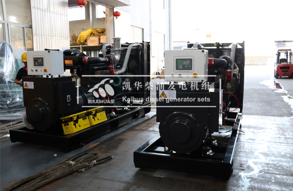祝贺天津消防2台200KW上柴发电机组成功出厂