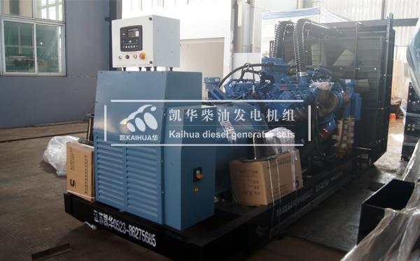 西藏阿里1000KW奔驰MTU柴油发电机组成功出厂