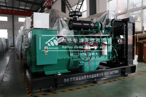 祝贺西安地产200KW康明斯发电机组成功出厂