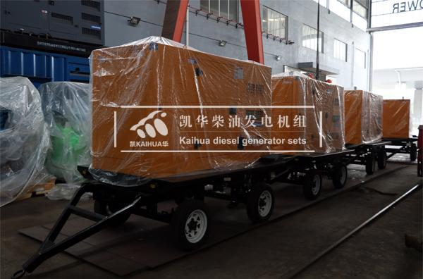 祝贺吉林电力4台50KW移动式发电机组成功出厂