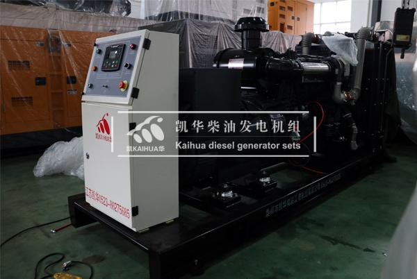 祝贺苏州建设200KW上柴发电机组成功出厂 发货现场