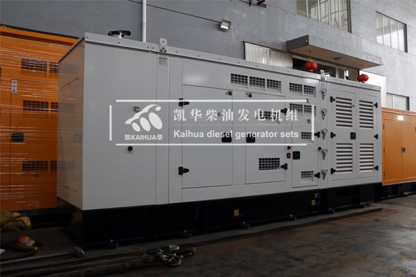 祝贺湖北科技3台静音柴油发电机组成功出厂