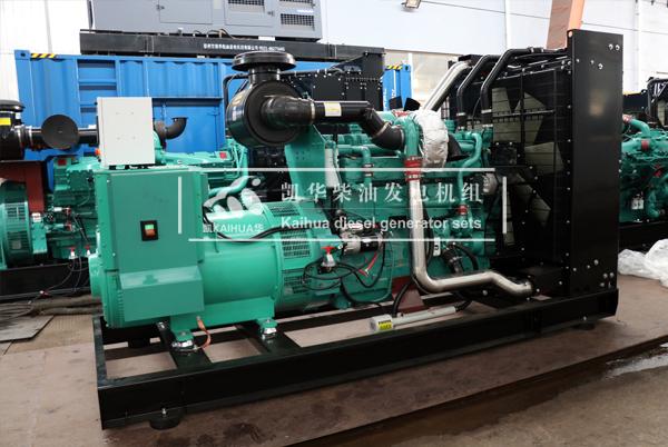祝贺青岛电信400KW康明斯发电机组成功出厂 发货现场