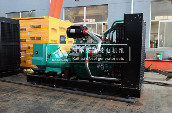 祝贺宁夏房产600KW柴油发电机组成功出厂