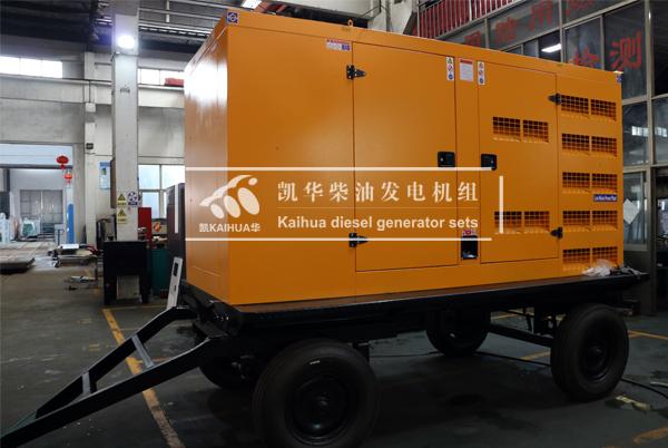 祝贺贵州工程200KW移动式发电机组成功出厂