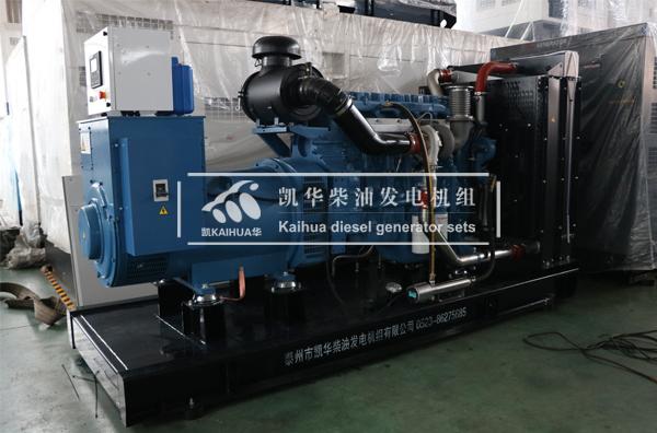 祝贺内蒙古产业园300KW玉柴发电机组成功出厂 国内案例