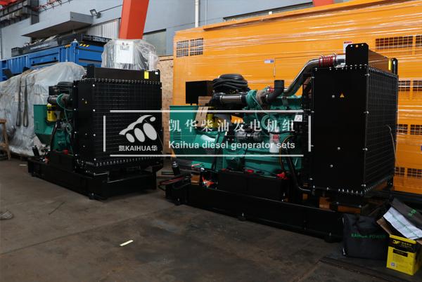 祝贺安哥拉客户3台200KW康明斯发电机组成功出厂