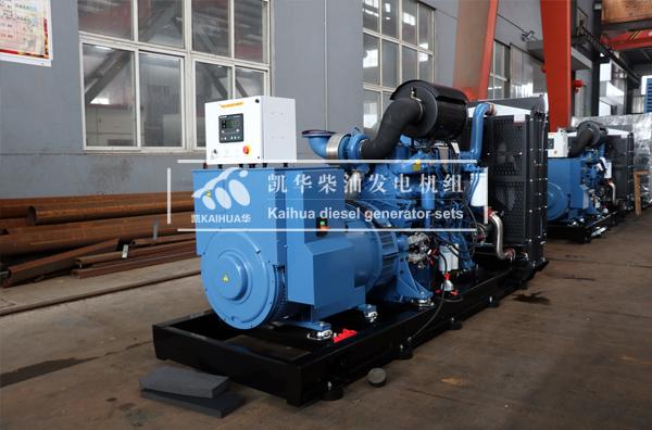 祝贺贵州酒业2台500KW玉柴发电机组成功出厂 发货现场