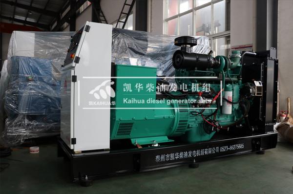 祝贺云南电力200KW康明斯发电机组成功出厂 发货现场