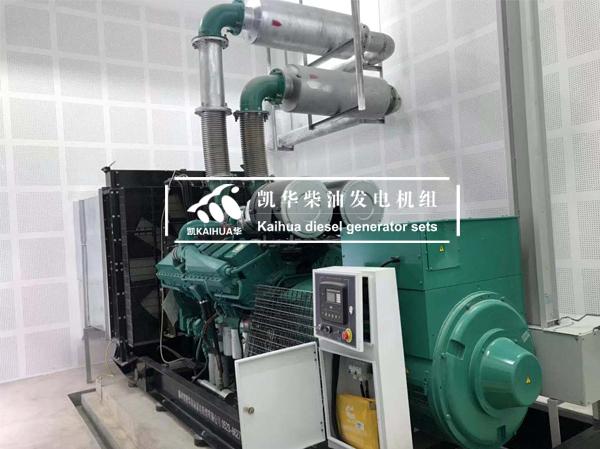 上海一台800KW康明斯柴油发电机组近日成功调试交付
