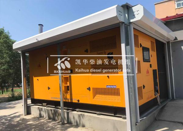 南京工业500KW静音发电机组成功交付