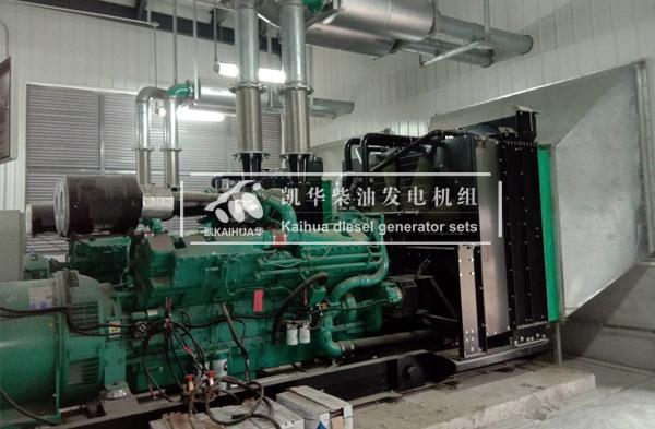 苏州外企1200KW康明斯发电机组成功交付
