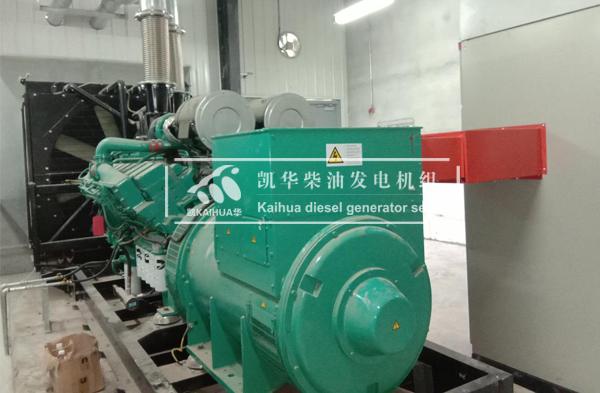 苏州外企1200KW康明斯发电机组成功交付 国内案例 第2张