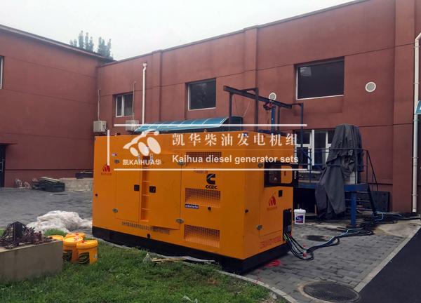 台州化工200KW静音发电机组成功出厂
