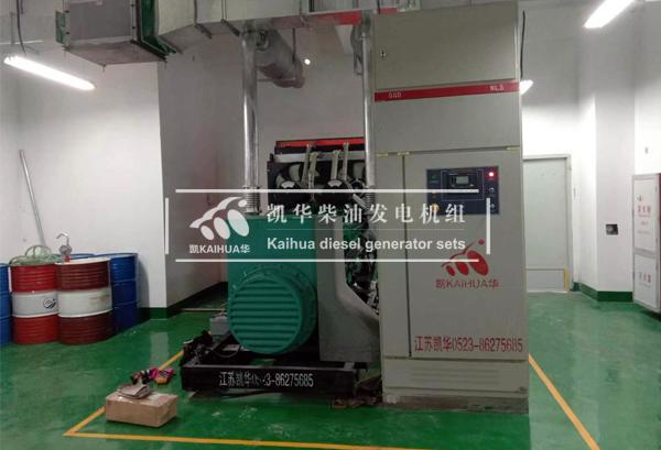 江苏工业1000KW柴油发电机组成功交付