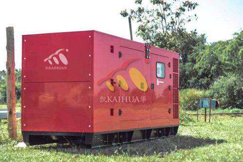 马来西亚400KW全自动珀金斯发电机组成功交付 国外案例