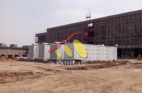 安哥拉机场4台1200KW康明斯发电机组成功交付 国外案例