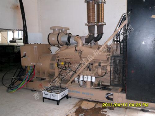 浙江管业1000KW康明斯发电机组安装就位 国内案例 第1张