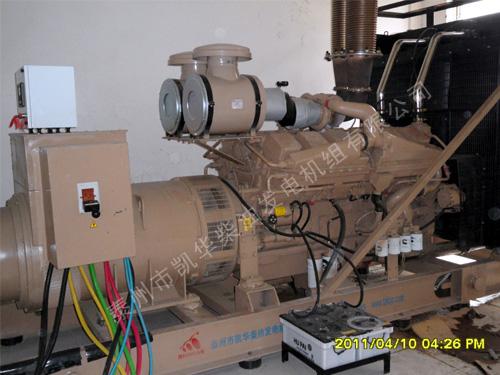 浙江管业1000KW康明斯发电机组安装就位 国内案例 第2张
