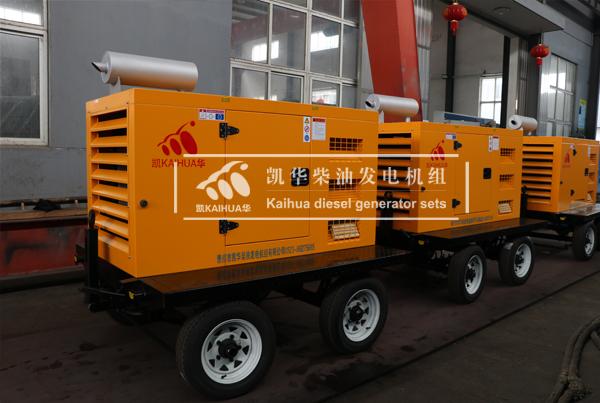 祝贺湖北防汛工程10台移动拖车成功出厂 发货现场