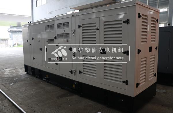 福建电力公司300KW静音型发电机组成功出厂 发货现场