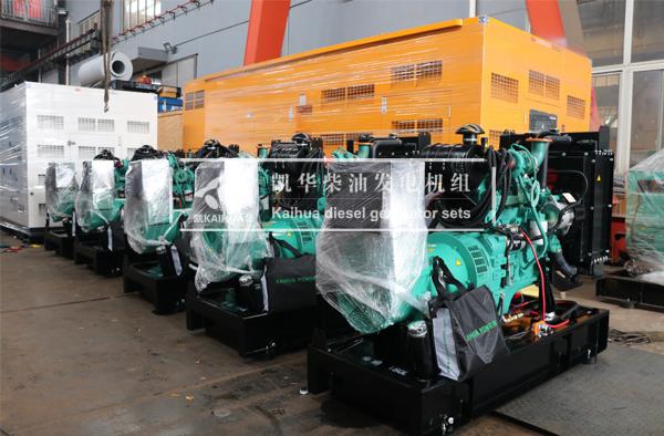 祝贺新加坡客户5台50KW康明斯发电机组成功出厂 发货现场