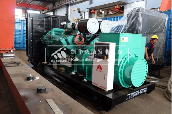出口刚果矿产公司1200KW康明斯发电机组今日成功出厂 发货现场 第2张