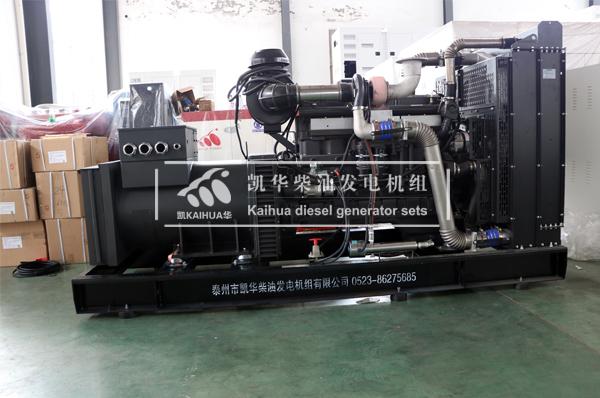 大连某酒店300KW上柴柴油发电机组今日成功出厂 发货现场 第1张