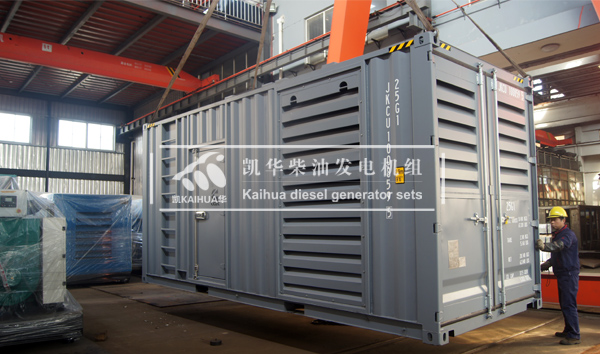 尼日利亚某酒店700KW康明斯发电机组成功出厂