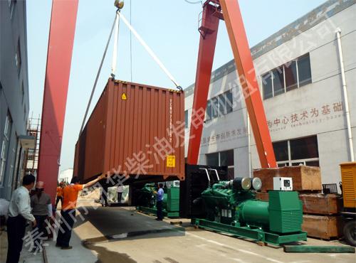 马来西亚某数据中心的两台850KW康明斯机组成功出厂 发货现场 第2张