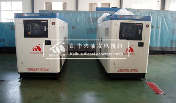 河南移动两台200KW静音发电机组成功出厂 发货现场 第2张