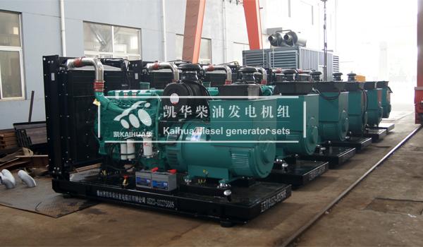 陕西移动6台400KW康明斯发电机组成功出厂 发货现场 第1张