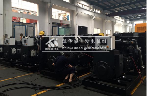 安哥拉铁路公司的五台300KW上柴发电机组成功出厂 发货现场 第1张