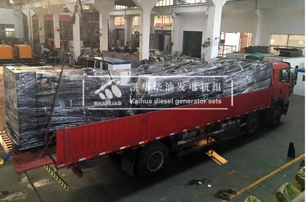 安哥拉铁路公司的五台300KW上柴发电机组成功出厂 发货现场 第3张