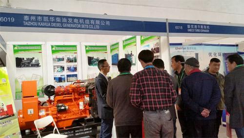 凯华成功参展中国国际分布式能源暨天然气发电设备展览会 公司新闻 第2张