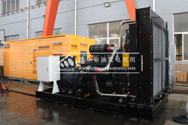祝贺甘肃某地产公司900KW柴油发电机组今日成功出厂