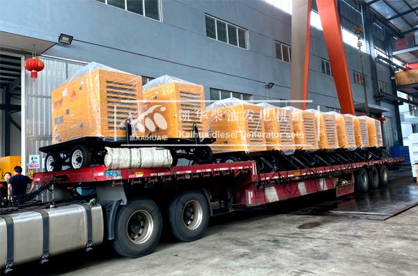 安徽防汛指挥部10台移动式柴油发电机组成功出厂 发货现场