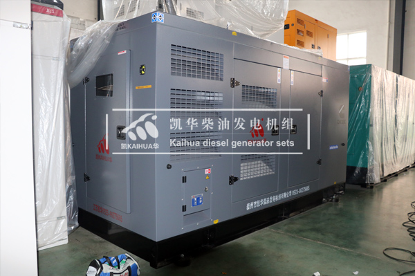 河北某工程200KW静音柴油发电机组成功出厂