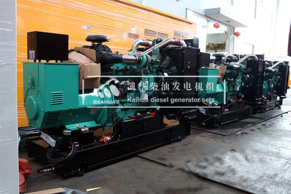 安哥拉客户4台200KW康明斯发电机组成功出厂