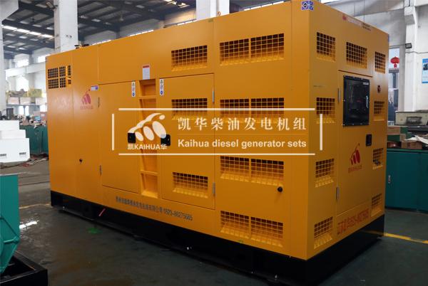 祝贺西安某房产400KW静音发电机组成功出厂 发货现场