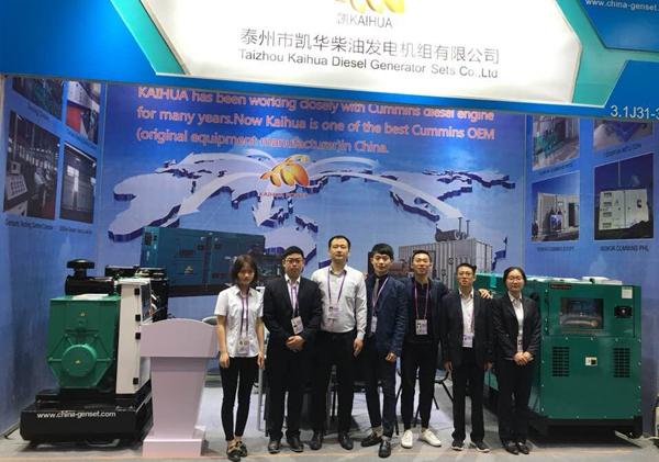 凯华发电机组将参展2018年春季广交会 公司新闻 第1张