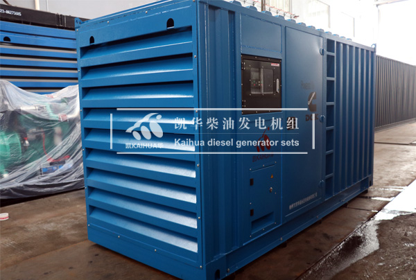 祝贺新加坡客户200KW集装箱发电机组成功出厂 发货现场