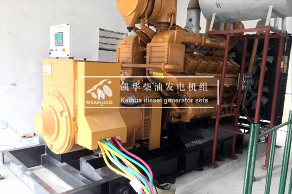 青岛医院900KW济柴发电机组 典型案例