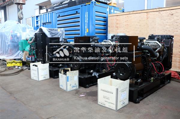 祝贺新加坡客户3台珀金斯发电机组成功出厂