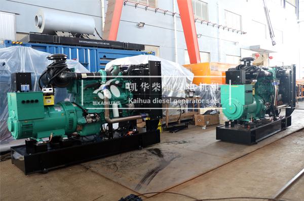 祝贺江苏某通信企业2台康明斯发电机组成功出厂 发货现场