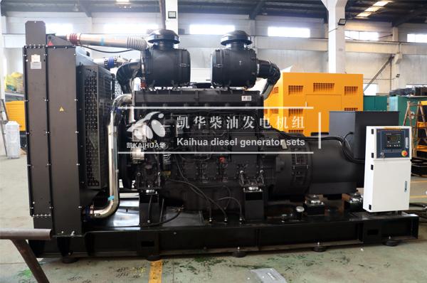 祝贺上海某科技公司500KW上柴发电机组成功出厂