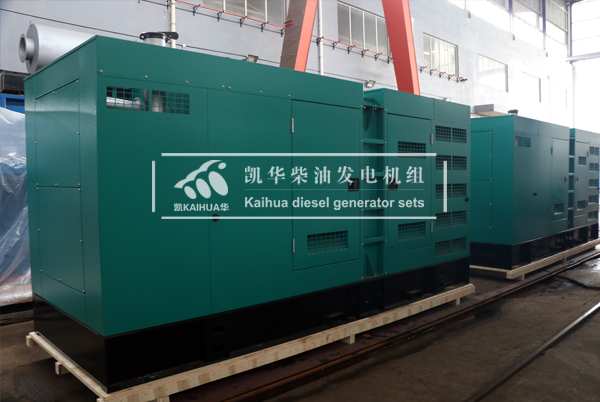 祝贺新加坡客户的4台静音柴油发电机组成功出厂 发货现场 第2张